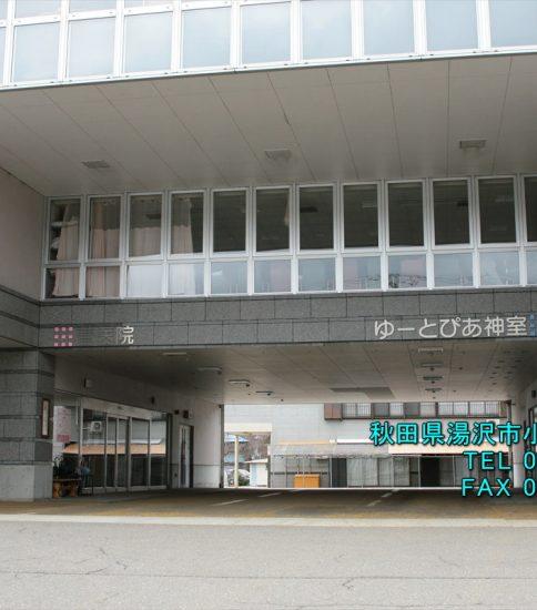 菅医院にて抗体検査を実施しました